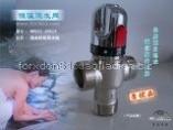 陝西1寸管道熱水溫控閥